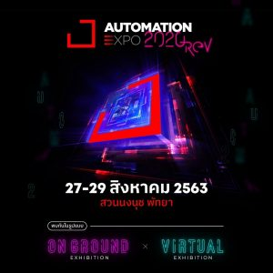 AUTOMATION EXPO 2020 NONGNOOCH